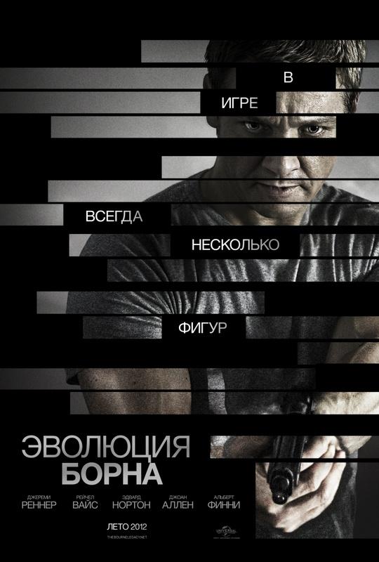 Ul the bourne legacy (2012) blu-ray 1080p avc dts-hd ma 7 1-@hdsky